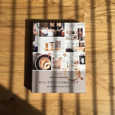 brandlife_cafescoffeehouses