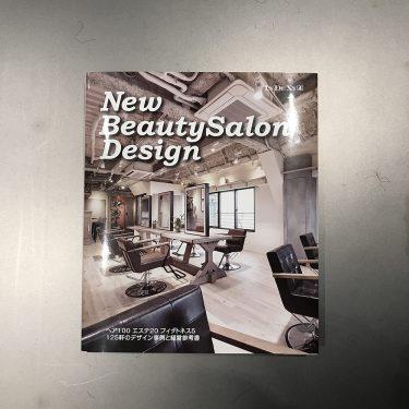 2018.03_NewBeautySalonDesign